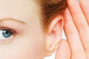 Опухоль невринома слухового нерва