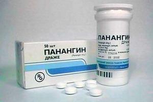 Лекарство панангин — инструкция и применение
