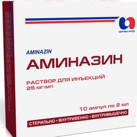 аминазин раствор инструкция по применению