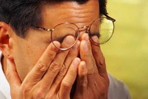 Центр контактной коррекции зрения ул тонкинская