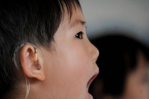 Врожденная и наследственная глухонемота