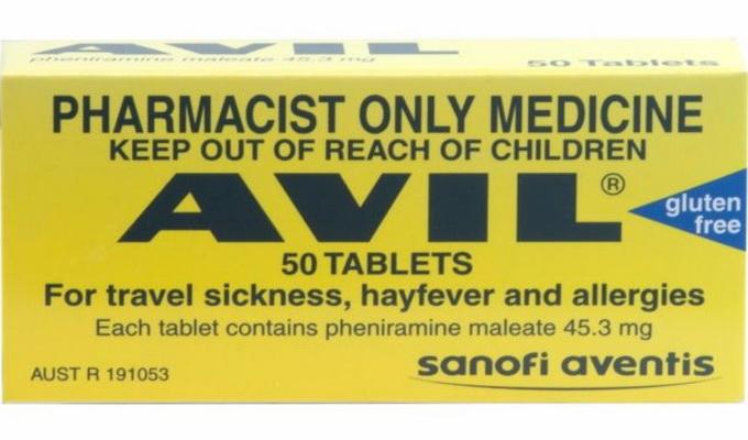 Препараты с противоаллергическим эффектом