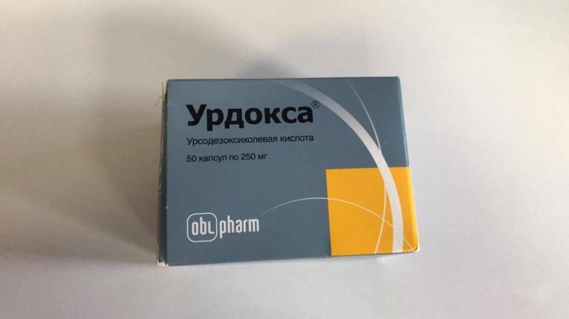 Гепатопротекторы в современной фармакологии