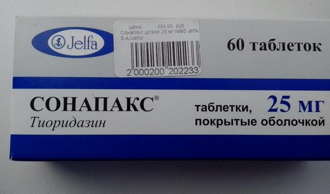 Самые эффективные седативные препараты