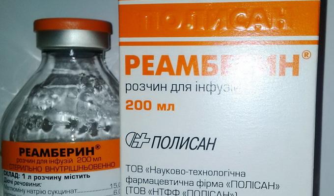 Препараты парентерального питания: растворы для инфузий